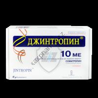 Гормон роста Jintropin GeneScience 10 флаконов / 10IU (370 мкг/IU)